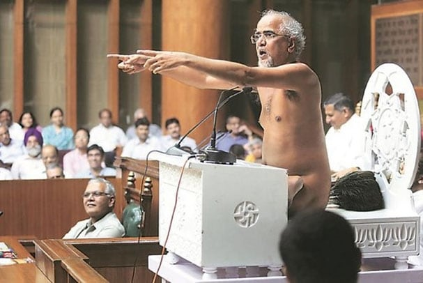 Nude Monk in Haryana Assembly
