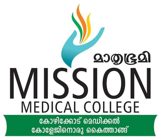 mbi mission medical college