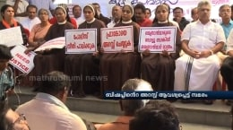 Support Pours In For Nuns In Protest