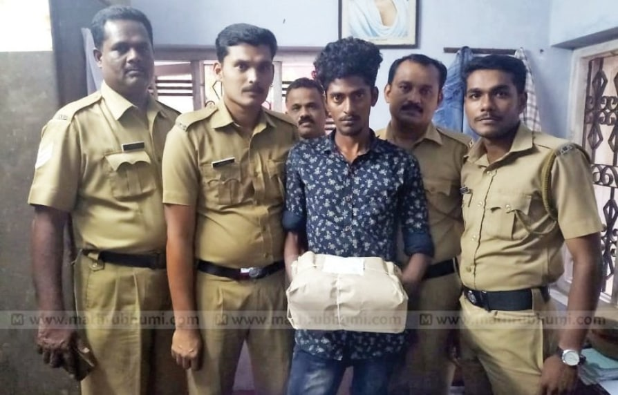 22 year old was arrested with ganja