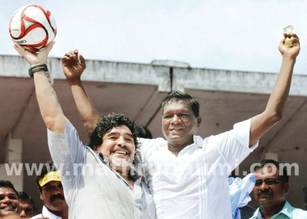 I.M.Vijayan And Maradona