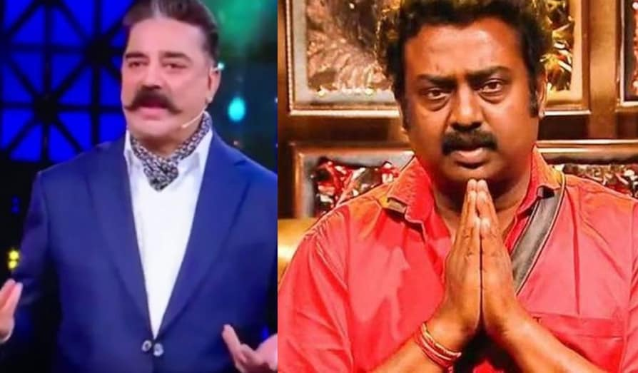 Big Boss Tamil controversy Saravanan apologises for comment on groping women Kamal Haasan