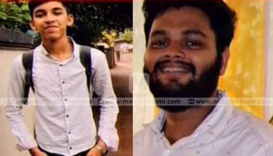kozhikode student missing in sea