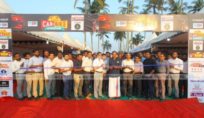 mathrubhumi car and bike carnival kottakkal