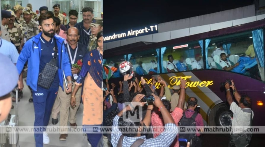 India v West Indies fans welcomes india windies players for karyavattom t20