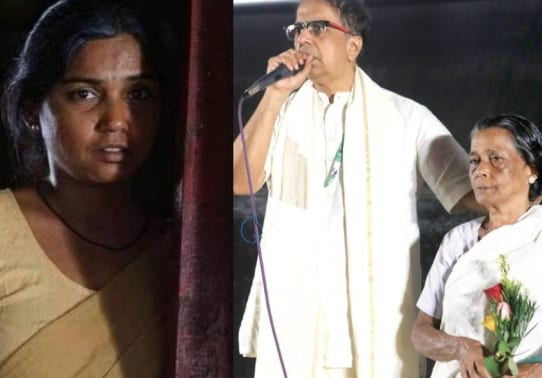 Mai Ghat Movie Ananth Mahadevan screened at IFFK 2019 Udayakumar's mother Prabhavathi Amma attends