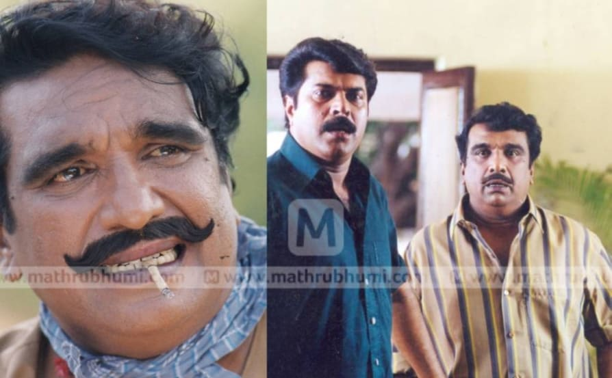 Cochin Haneefa actor 10 th death anniversary Mammootty innocent mohanlal movies