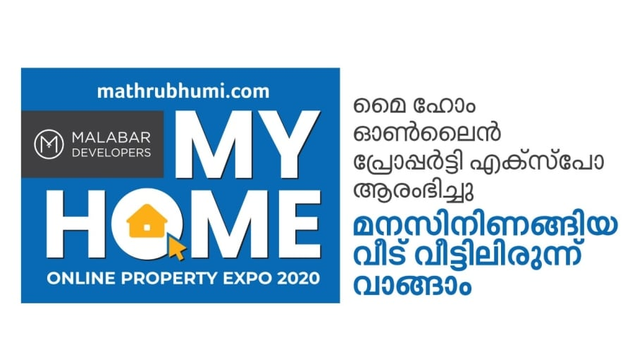 my home online proprerty expo